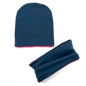"""Комплект детский шапка+снуд """"Колпак"""", размер 40-45 см, цвет джинс/розовый КД-22-4-1/0"""
