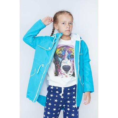 """Куртка для девочки """"Алиса"""", рост 116 см, цвет бирюзовый ДД-0410"""