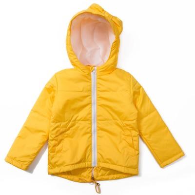 """Куртка для девочки """"Минни"""", рост 122 см, цвет жёлтый ДД-0627"""