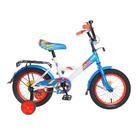 "Велосипед 14"" Graffiti Classic RUS, цвет белый/светло-синий"