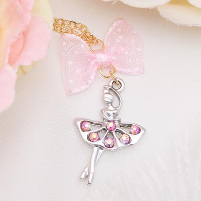 """Кулон детский """"Выбражулька"""", балерина, цвет радужно-розовый"""
