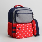 Рюкзак школьный на молнии, 1 отдел, 3 наружных кармана, 2 боковые сетки, с футляром, цвет красный/разноцветный