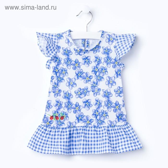"""Платье для девочки """"Венок из незабудок"""", рост 74 см, цвет белый/голубой ДПК743001н_М"""