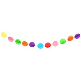 Гирлянда 'Разноцветные шары' длина 2 метра Ош