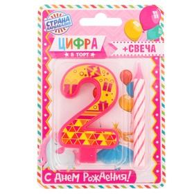 Свеча цифра '2', розовая, 8 х 12 см Ош