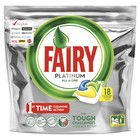 """Капсулы для посудомоечных машин Fairy Platinum All in 1 """"Лемон"""", 18 шт"""