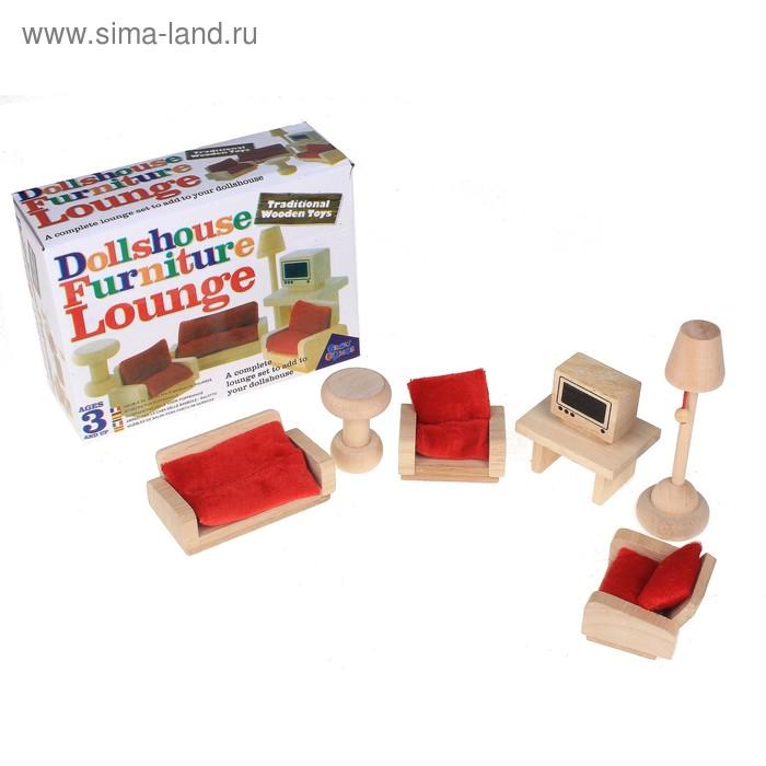 """Мебель для кукол """"Гостиная"""""""