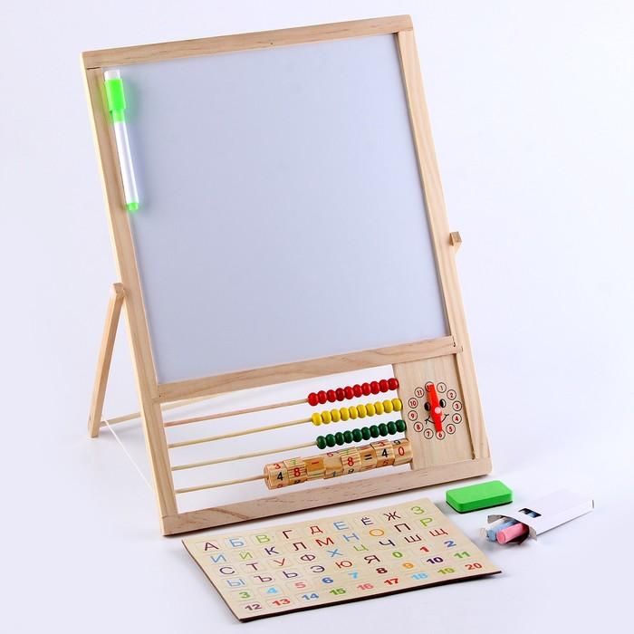 Доска магнитная двухсторонняя на подставке, счеты, часы, мел, цифры, маркер