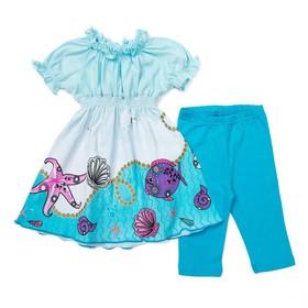 Комплект для девочки туника+брижди, рост 92 см, цвет св.голубой/бирюзовый П-13/2_М