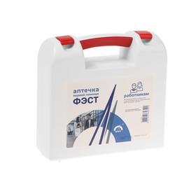 Аптечка для оказания первой помощи работникам 'ФЭСТ', футляр №2 Ош
