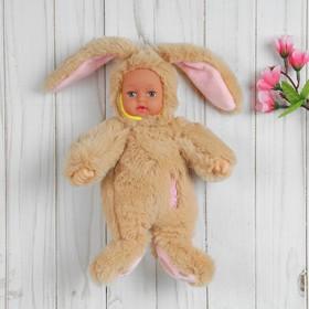 """Мягкая игрушка """"Кукла в костюме зайца"""", на животе вышивка, цвета микс"""