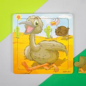 Пазл 'Весёлый страус', 9 элементов Ош