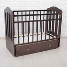 Детская кроватка «Чудо» на маятнике, с ящиком, цвет венге