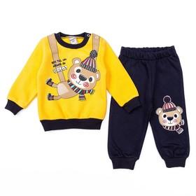 Комплект для мальчика, рост 74 см, цвет жёлтый 701_М