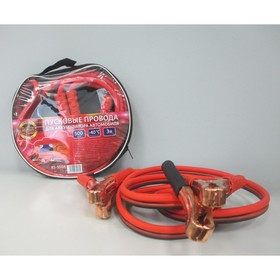 Пусковые провода KS-500A, 3 м, 500 А, тип изоляции TPE Ош
