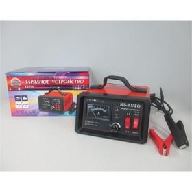 Зарядное устройство для аккумулятора KS-10а, 6/12 В, 5/100 Ач, 10 А, 110 Вт Ош