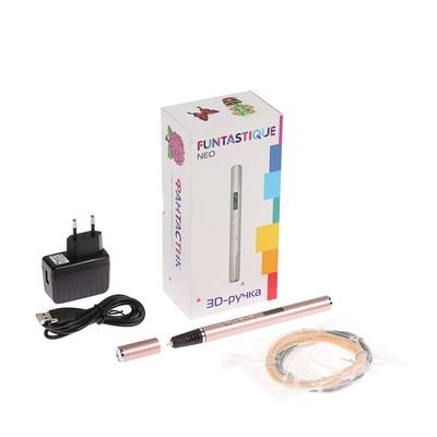 3D-ручка Funtastique NEO, ABS, PLA и SBS, с дисплеем, золотисто-розовый (+ пластик,3 цвета)