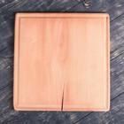 УЦЕНКА Доска разделочная, квадратная, массив бука, 35х35 см
