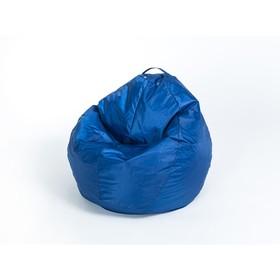 Кресло-мешок 'Груша' малая, ширина 60 см, высота 85 см, цвет синий, плащёвка Ош