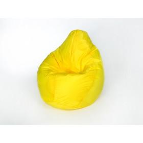 Кресло-мешок 'Груша' средняя, ширина 75 см, высота 110 см, цвет жёлтый, плащёвка Ош