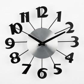 Часы настенные интерьерные «Цифры», на веточках, большие стрелки, чёрные, d=31 см