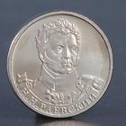 """Монета """"2 рубля 2012 Н.Н. Раевский"""""""