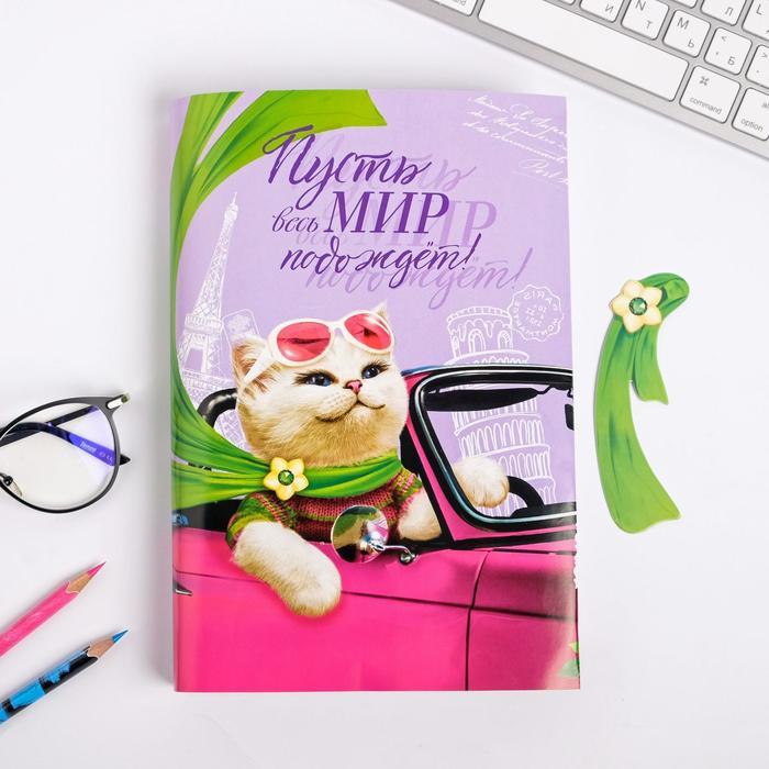 """Обложка для книги с закладкой """"Кошка"""", 43 х 24 см"""