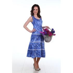 Сарафан женский 616 цвет джинс, р-р 44