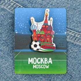 Значок деревянный 'Москва' (Собор Василия Блаженного, летящий мяч), 2,7 х 4,5 см Ош
