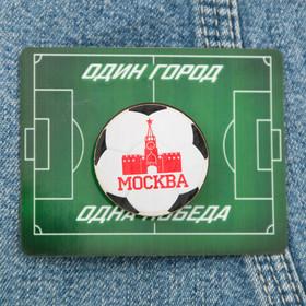Значок деревянный 'Москва' (мяч), 3 х 3 см Ош