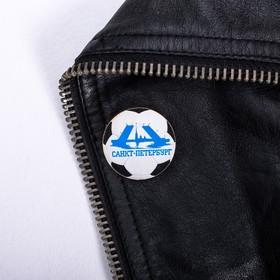 Значок 'Санкт-Петербург. Мяч' Ош