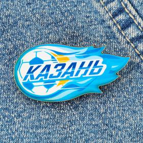 Значок 'Казань. Летящий мяч' Ош