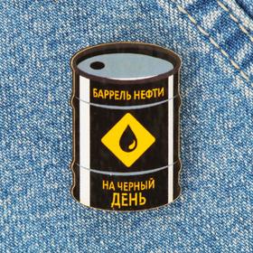 Значок деревянный «Север» (бочка нефти), 2.4 х 3.6 см