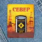 "Значок деревянный ""Север"" (бочка нефти), 2,4 х 3,6 см"
