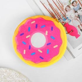 Детский кошелек 'Пончик' с доп элементом 9*9см Ош