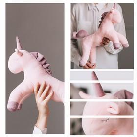 Набор для шитья игрушки «Плюшевый единорог Юни», 18,5 х 22,8 х 2,5 см