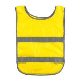 Жилет-накидка 'Автомобилист', 190 гр/кв.м, желтый Ош