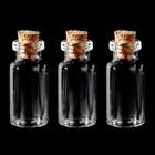 Набор стеклянных бутылочек с пробкой (3 шт. по 3 мл) 1,6х3,5х0,7 см