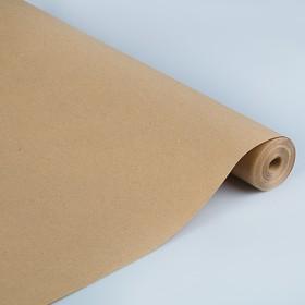 Бумага оберточная, 0,52 х 25 м, 70г/м2 Ош