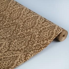 Бумага обёрточная 'Медальон', коричневый, 0,52 х 25 м, 80г/м2 Ош