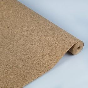 Бумага обёрточная 'Е-компаньон', коричневый, 0,52 х 25 м, 80г/м2 Ош