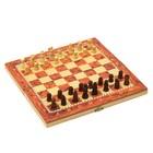 Набор 3в1 (нарды+шашки+шахматы), под красное дерево, 24*24см