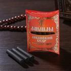 Набор традиционных русских благовоний Фимиам «Ливанский кедр», малые