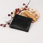 Портмоне муж+ зажим д/денег 12*3*9, 2отд, д/карт, откидной держатель, ладья черный