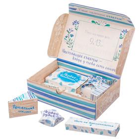 """Набор памятных коробочек для новорожденных """"Наше маленькое счастье"""" для мальчика"""