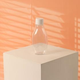 Бутылочка для хранения, 60мл, цвет белый Ош