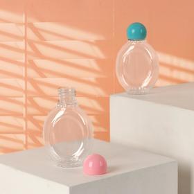 Бутылочка для хранения, 50мл, цвет голубой Ош