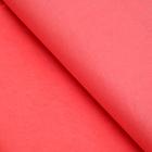 Бумага упаковочная тишью 50 см х 66 см