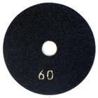Полировальный круг BAUMESSER Standart, №60, 100 х 3 х 15 мм