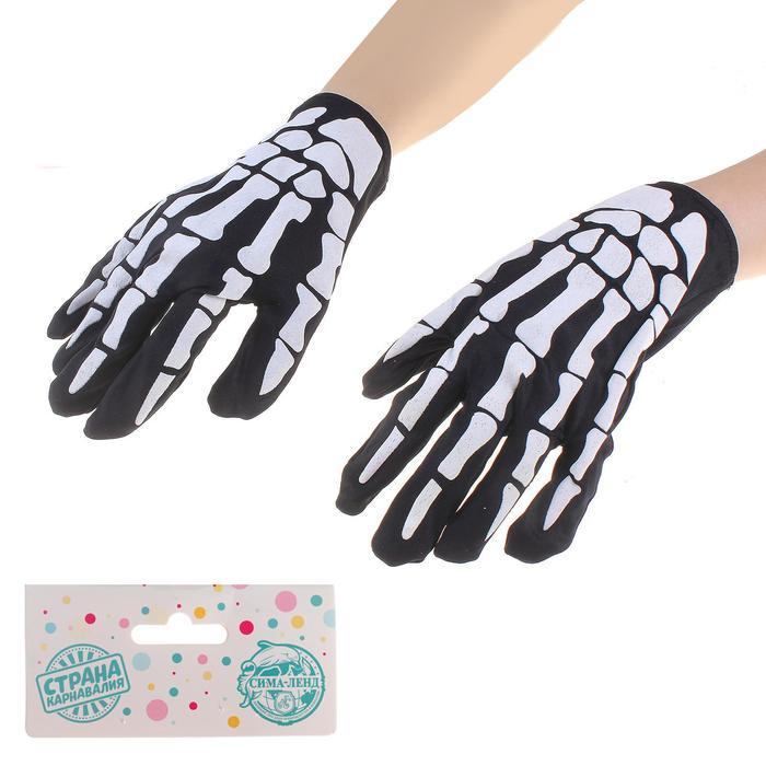 """Прикол перчатки """"Скелет"""""""